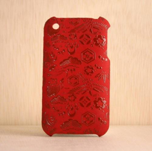 O iphone300 1