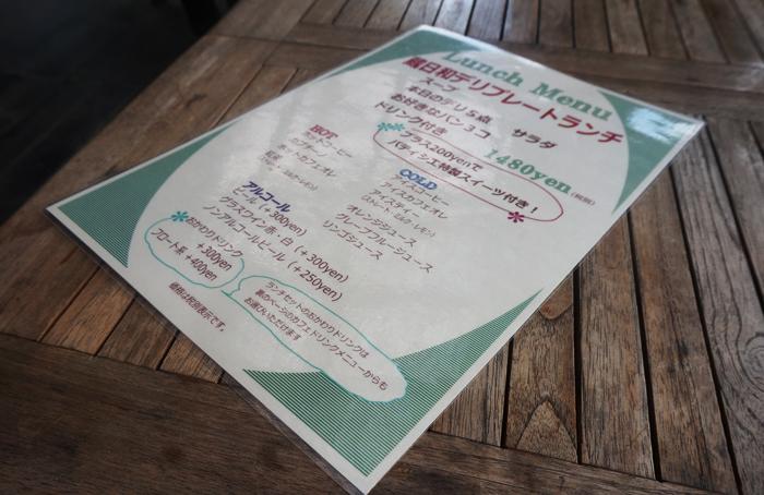 ○【リノベ・古民家カフェ No.68】「蔵日和」(つくば市)