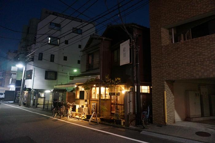 【リノベ・古民家カフェレポートvol.60】「なんてんcafe」(要町)