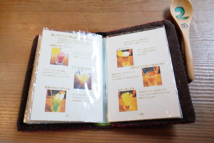 「HATTIFNATT 高円寺のおうち」(高円寺)