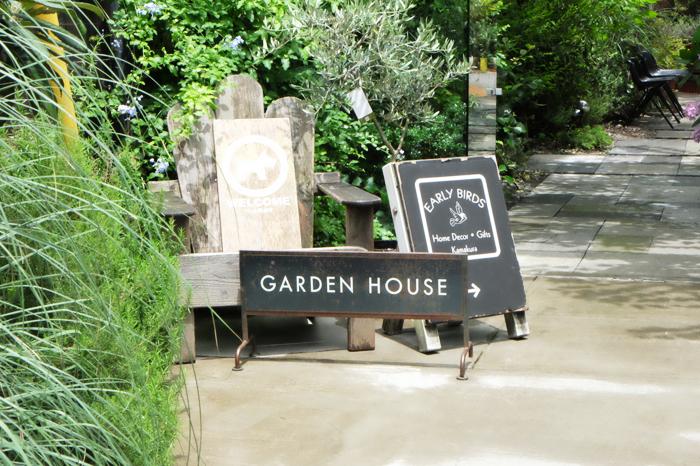 【リノベ・古民家カフェ vol.34】「GARDEN HOUSE」(鎌倉)