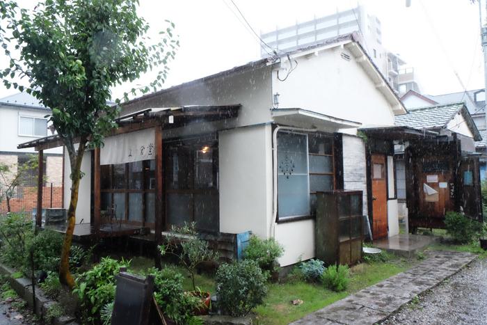 【リノベ・古民家カフェ No.】「よも食堂」(相模原)