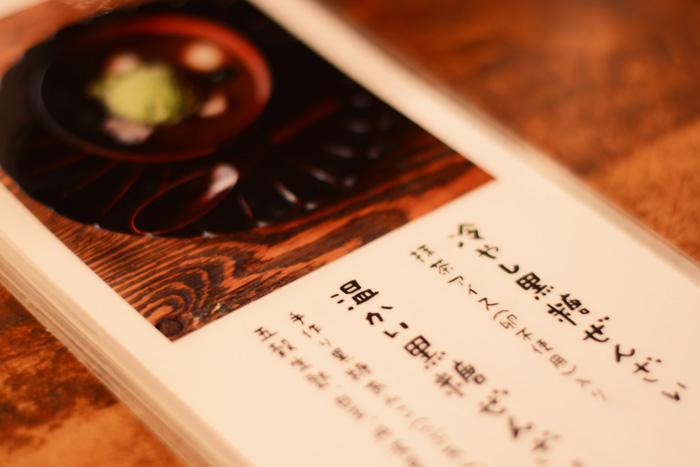【リノベ・古民家カフェvol.50】「青家」(中目黒)