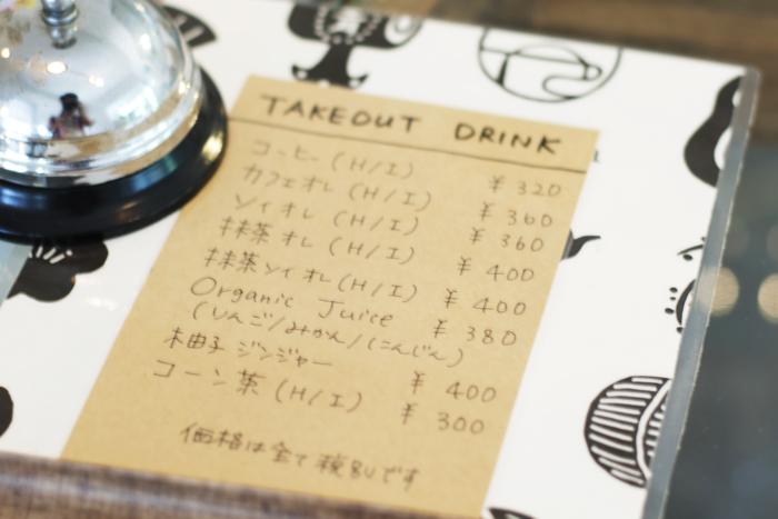 【リノベ・古民家カフェ No. 56】「青家のとなり」 (中目黒駅)