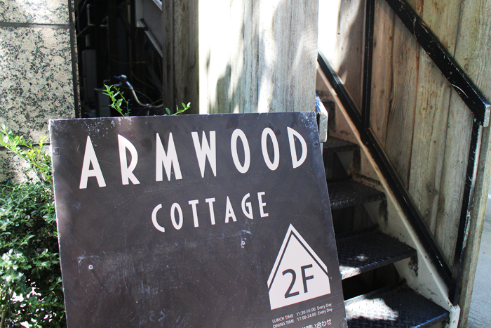 「ARMWOOD COTTAGE」(新宿御苑)