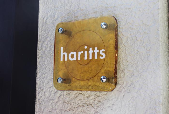 「ハリッツ/haritts」(代々木上原)