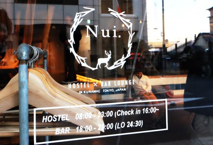 【リノベ・古民家カフェ vol.10】 「Nui.HOSTEL & BAR LOUNGE/ヌイ」(蔵前)