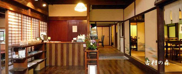 日本全国の古民家カフェ大集合!(続編③)