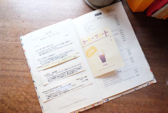 「喫茶 居桂詩/こけし」(千歳船橋)