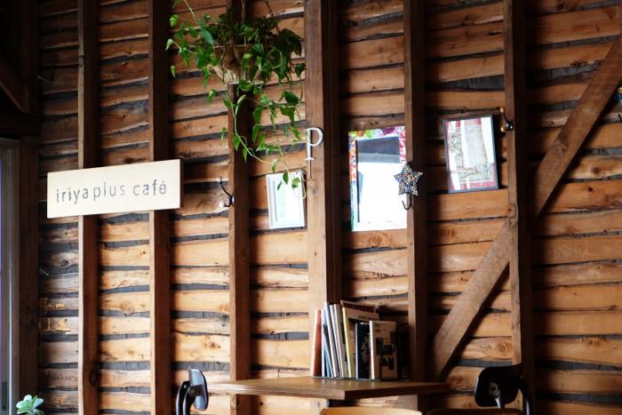 【リノベ・古民家カフェ vol.8】 「iriya plus café@カスタム倉庫」(田原町)