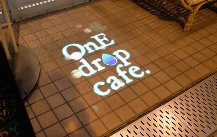 【リノベ・古民家カフェ vol.13】 「OnE drop cafe/ワンドロップカフェ」(日本橋岩本町)